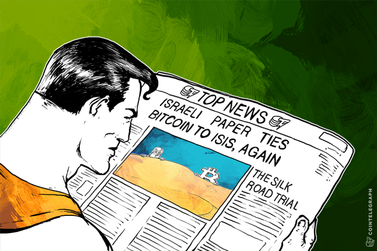 Bitcoin Daily Digest: Silk Road Trial, ISIS, Cointerra Bankruptcy and more