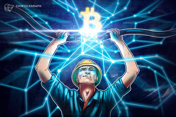 New York Power Plant Mines $50,000 of Bitcoin a Day