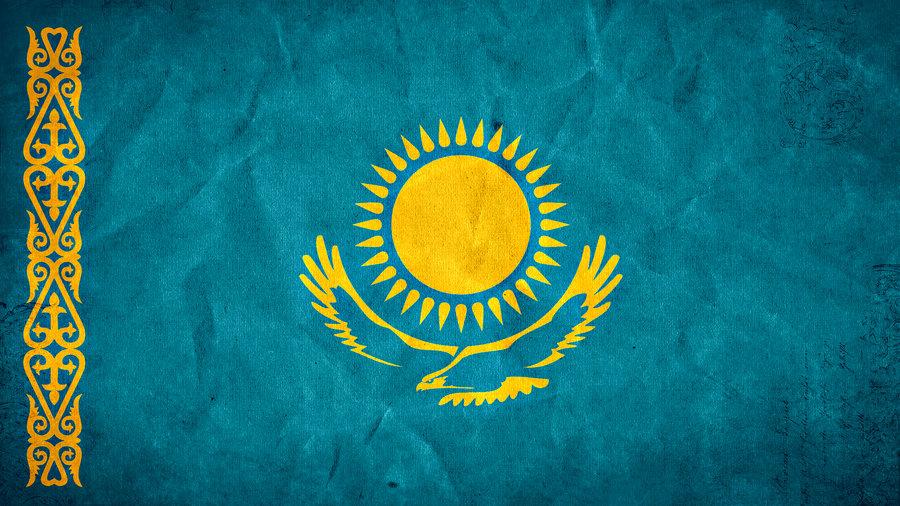 Kazakhstan to Determine Position on Bitcoin in 2014