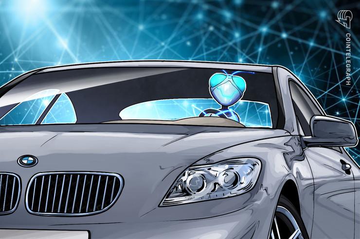 BMW, 한국서 'BMW 코인' 서비스 가동한다