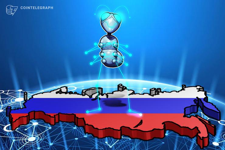 Una firma tecnológica estatal rusa disminuirá el gasto en blockchain en un 50%