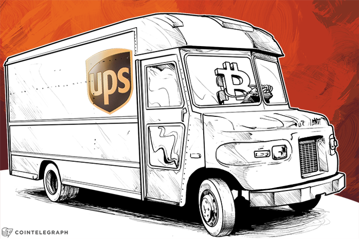 UPS Exec Dreams of a Bitcoin Future on Corporate Blog