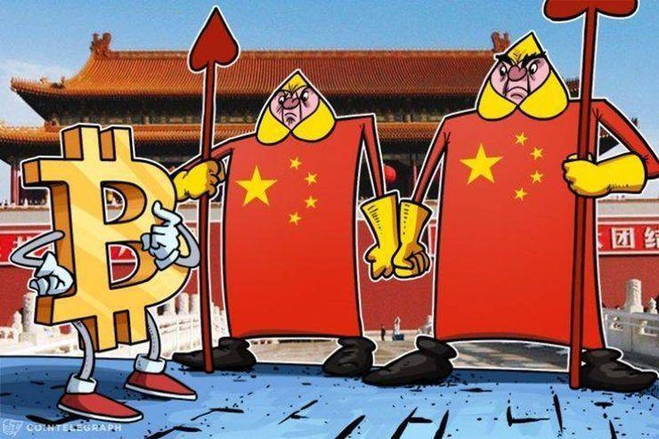 「仮想通貨ビットコインにとって最大の脅威は中国」 研究グループが警告