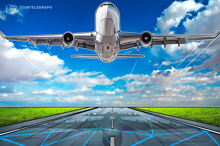 Major Airline AirAsia Launches Blockchain-Driven Cargo Booking System