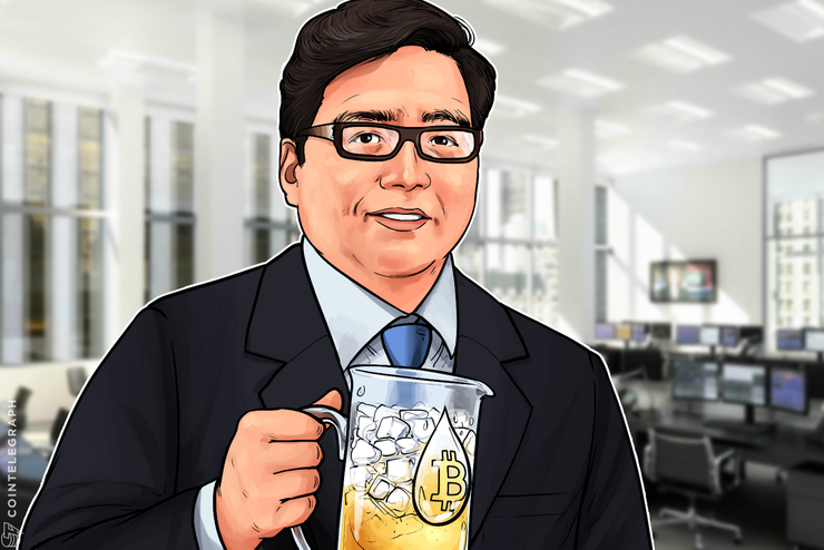 """リスク資産であり安全資産でもある?トム・リー、仮想通貨ビットコインに""""スーパーポジティブ""""な理由を話す"""