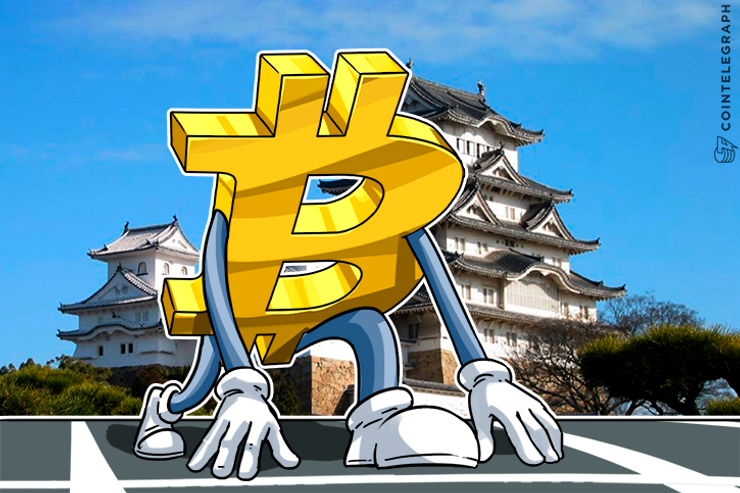 Bitcoin Price May Surge As Japan Moves to Print Massive Amounts of Cash