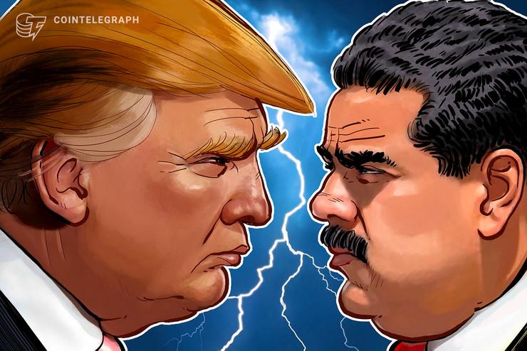 米トランプ政権がベネズエラ大統領を起訴、「仮想通貨で違法な犯罪活動を隠蔽」と指摘