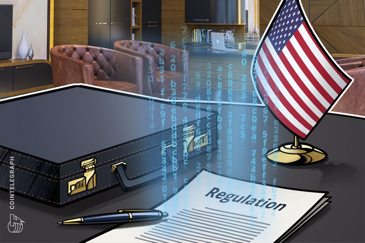 US Senate to Hold Debate on Crypto, Blockchain Regulatory Frameworks