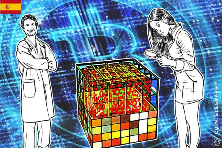 ¿Miedo al Bitcoin?