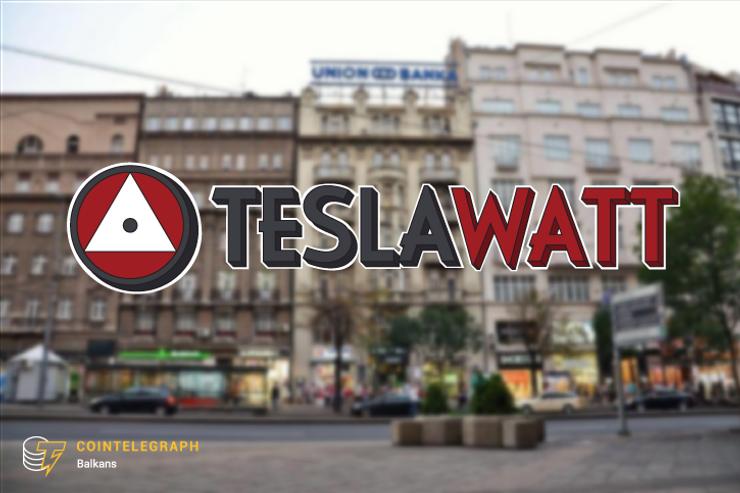 TeslaWatt od sada i u Srbiji