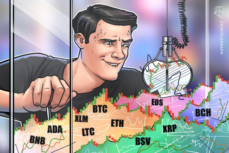 保ち合い続く相場、強気サインも 仮想通貨ビットコイン・イーサ・XRP(リップル)のテクニカル分析【価格予想】