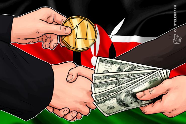 バンコール、貧困と闘うためのコミュニティトークン・ネットワークをケニアで立ち上げ