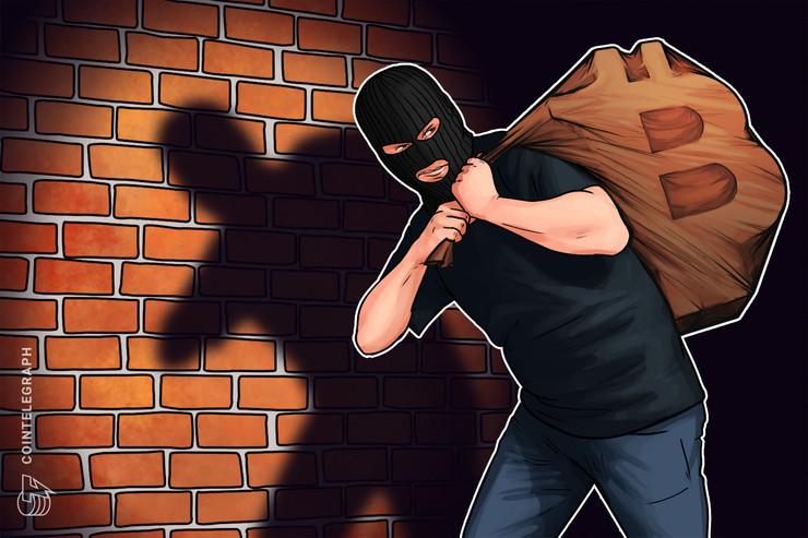 Bitcoin Karşılığında Kart Bilgileri Satan Hırsız Yakalandı