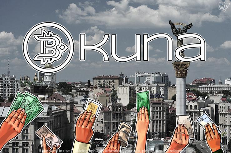 Ukraine's KUNA Bitcoin Exchange Crowdsale Begins