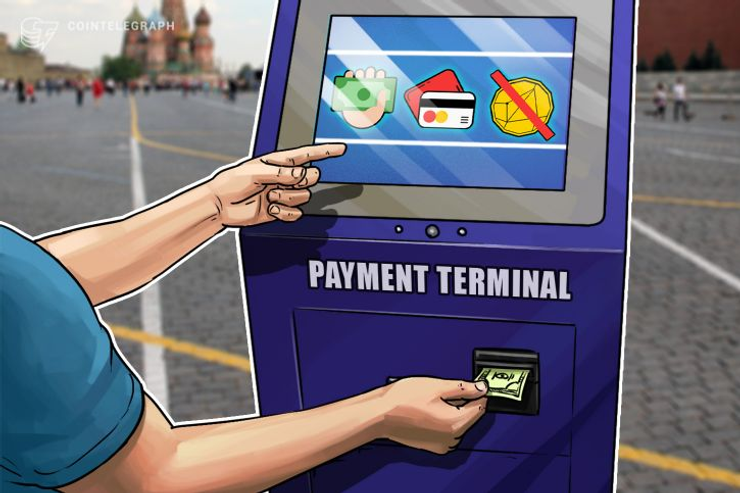 Confirmed: Travel Booking Giant Expedia Has Quietly Removed Bitcoin Payment Option