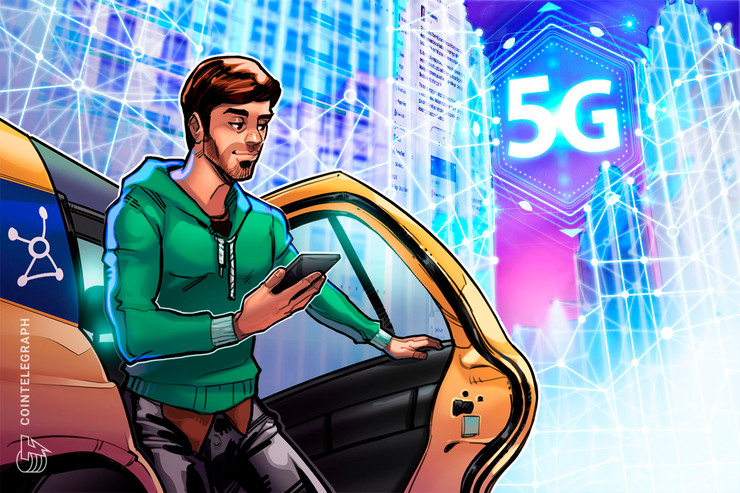 South Korea's Telecom Giant KT Launches DLT-Powered 5G Brand to Prevent Hacks
