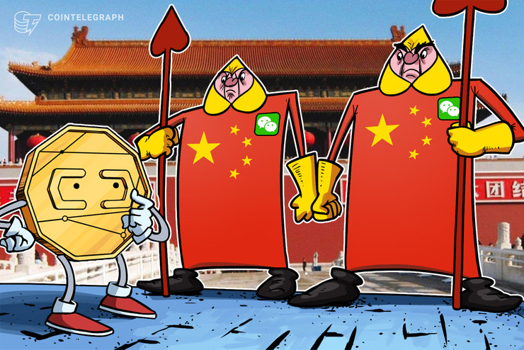Chinese Social Media Giant WeChat Bans Crypto Transactions in Its Payment Policy