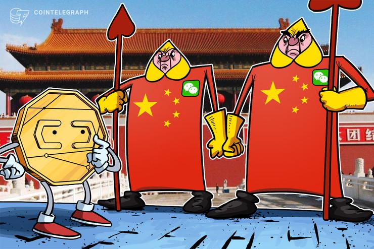 China: Social-Media-Konzern WeChat verbietet Krypto-Transaktionen