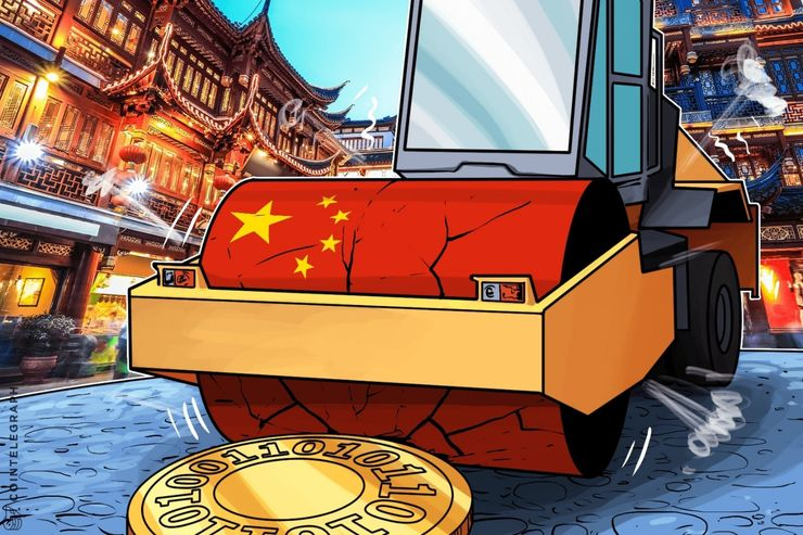 China Prohibits Crypto-Related Promotion in Beijing's Chaoyang District