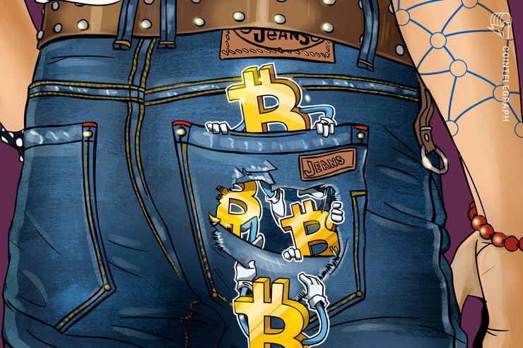 El reciente pirateo de datos podría poner en riesgo millones de dólares en Bitcoin