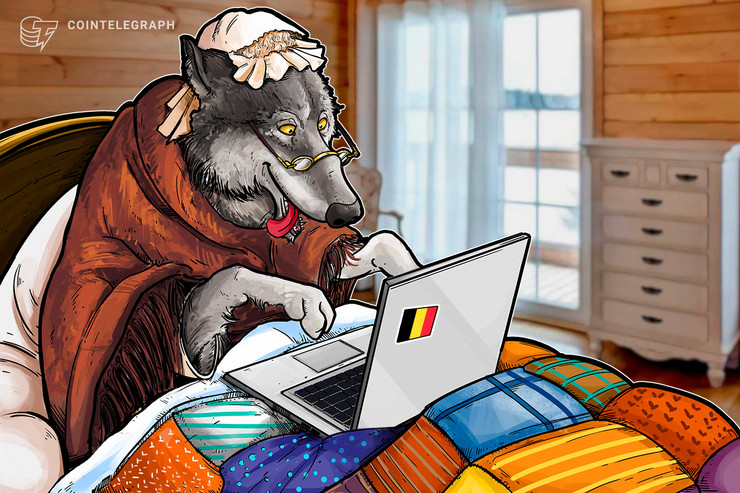 Belgium Losing $3.2M to Crypto Fraud in 2019 Is 'Tip of the Iceberg'