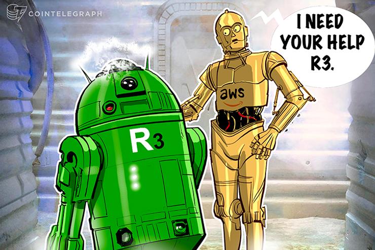 アマゾンウェブサービス上でブロックチェーン・アプリ展開サービスがリリース、リップルと法廷闘争中のR3社