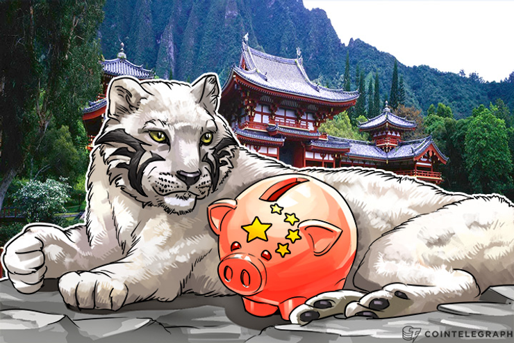 BitFury Secures $30 Million Investment to Provide Blockchain Infrastructure in China