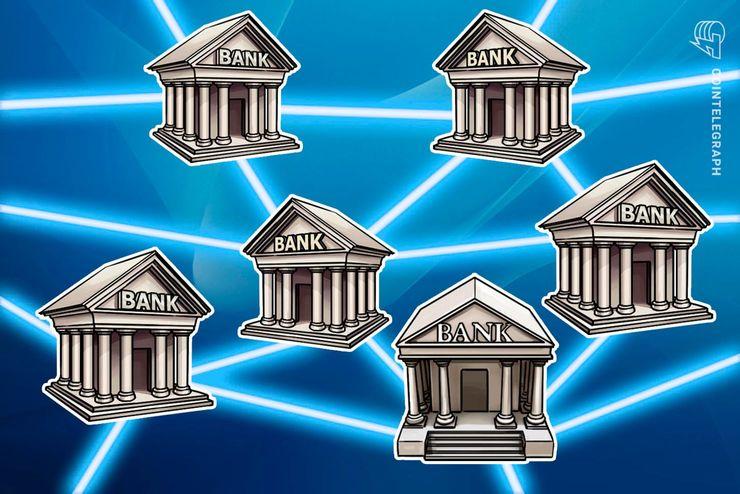 岩手銀行など4行 ブロックチェーン採用の「金融サービスプラットフォーム」でサービス開始