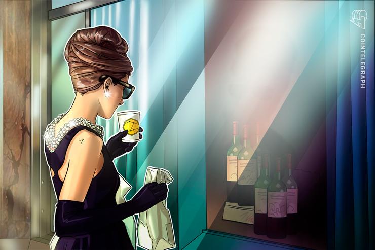 EY Hired to Help Develop Blockchain-Based Fine Wine Trading Platform