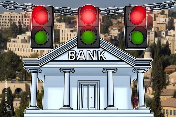 Informe: Bitcoiners Israelíes piden a los bancos revelar sus políticas criptorrelacionadas