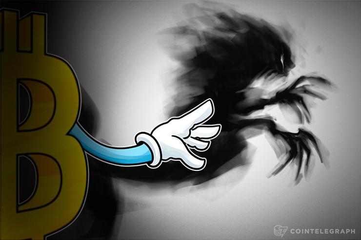 Investidores ainda desconfiam da Bitcoin