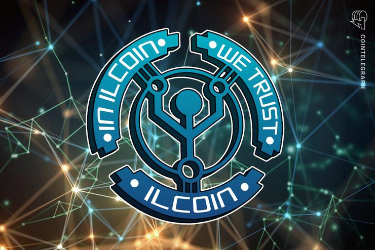 Palo Alto Networks Partner Certified ILCoin's 5GB Block