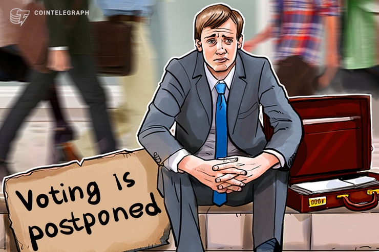 Huobi's HADAX Postpones Voting for New Token Listings After Changing Rules