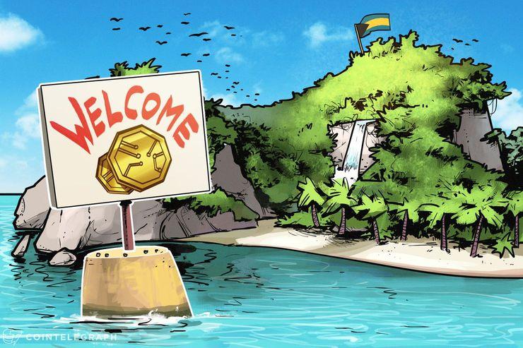 バハマ国務大臣「仮想通貨やICO、取引所の規制枠組みを完成させるために尽力」【アラート】