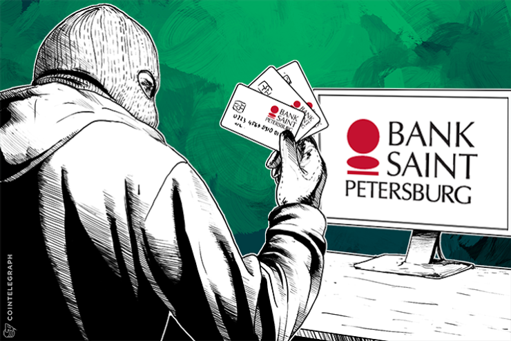 Russian Bank Refuses to Pay Half Million Dollar Ransom in Bitcoin