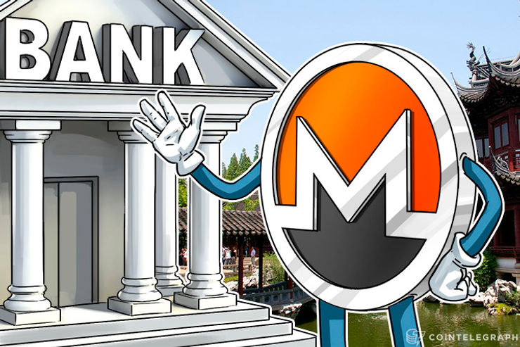Monero Gains After Announcement of New Feature Improving Confidential Transactions