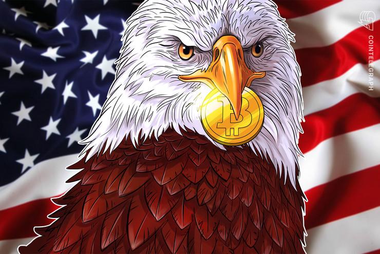 ムニューシン長官の緊急記者会見で仮想通貨ビットコインが上昇、なぜ?
