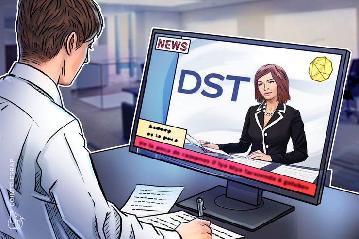 DST Global Denies Bitmain IPO Investment Few Days After SoftBank, Tencent's Involvement Called Into Question