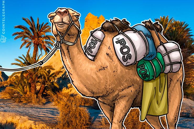 Camelgram to Develop Blockchain-based Point of Sale Network
