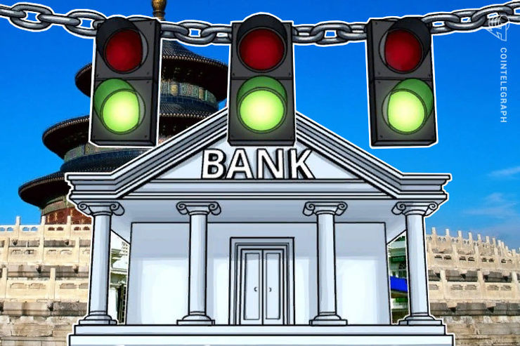 China: PBOC Begins Blockchain Rollout With 'Blockchain Registry Open Platform'