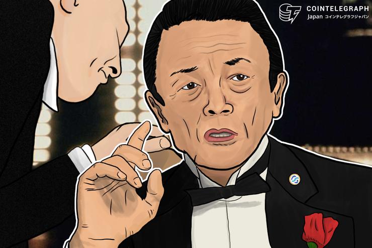 【速報】仮想通貨取引所ビットポイントへの業務改善命令解除