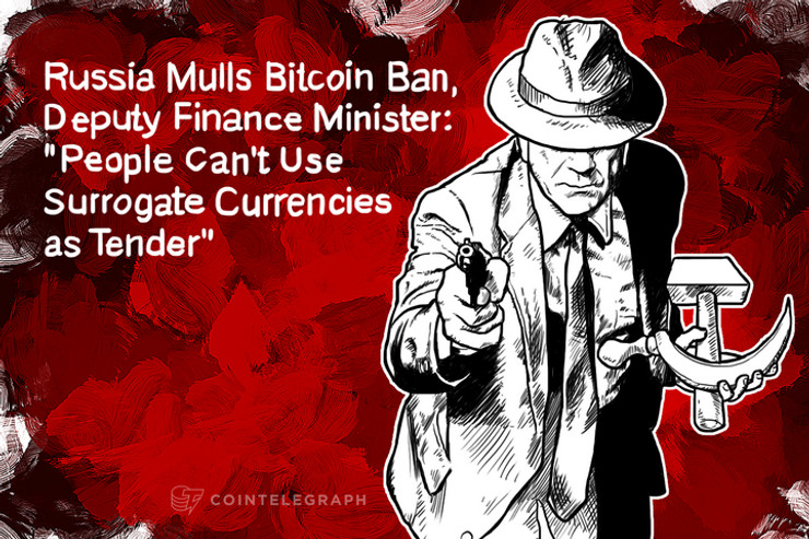"""Russia Mulls Bitcoin Ban, Deputy Finance Minister: """"People Can't Use Surrogate Currencies as Tender"""""""