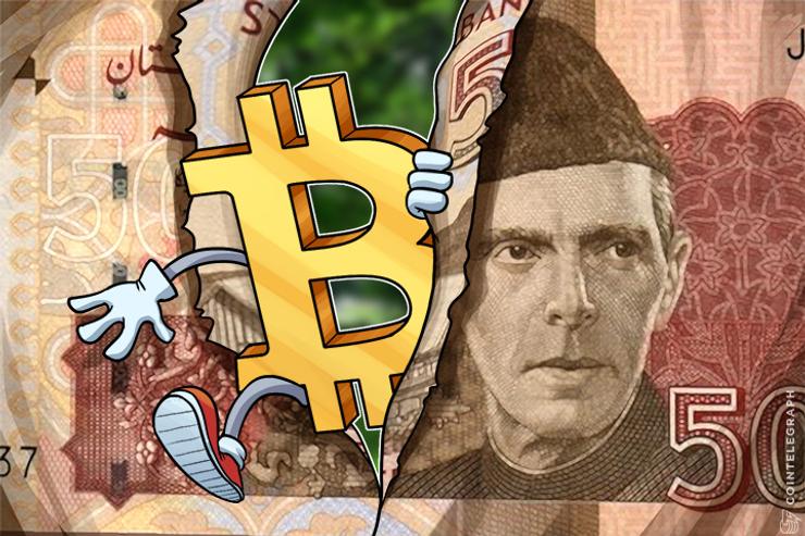 Sounds Familiar: Pakistan Bitcoin Surges While Gov't Crushes Cash
