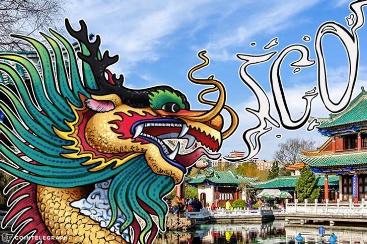 【先週のビッグニュース】中国当局が60のICOを禁止―関連企業は法整備までの待機を余儀なくされる