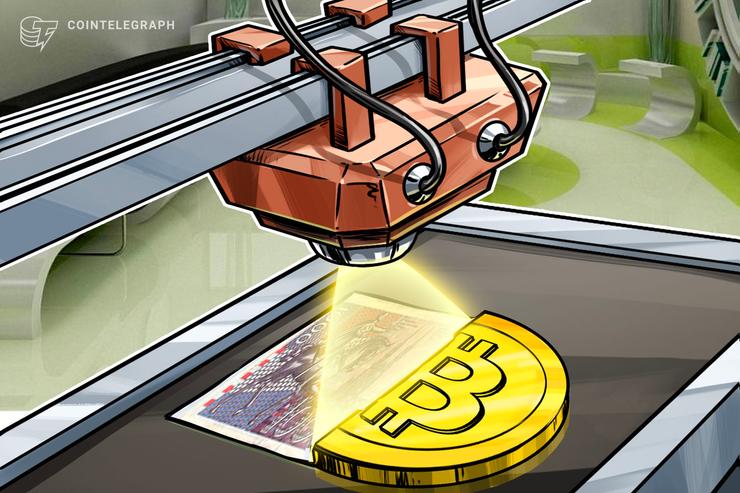 Hrvatske pošte pokreću pilot program za razmenu kriptovaluta