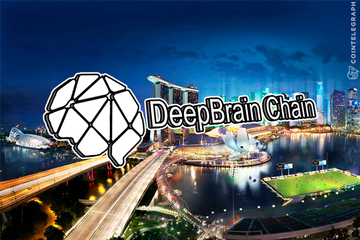 DeepBrain Chain, a Public Blockchain that Works for the Entire AI Industry