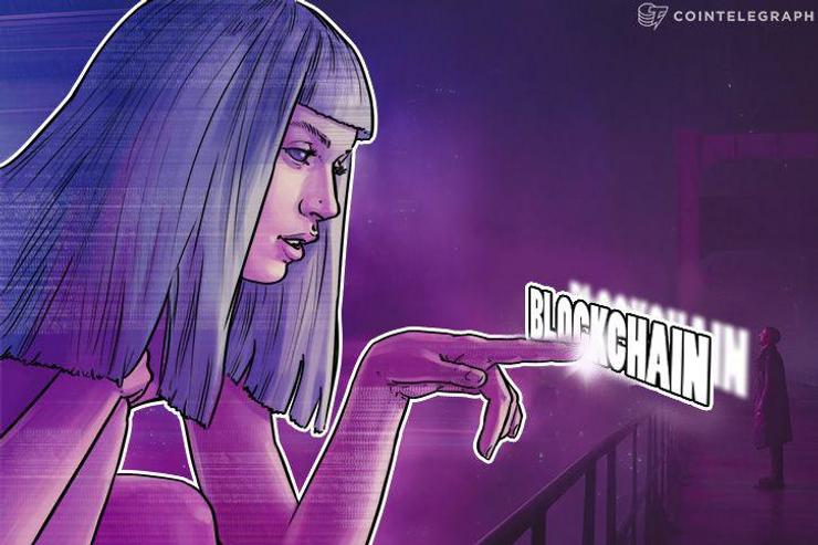 """Blockchain Bundesverband begrüßt geplante """"Blockchain-Strategie"""" der Bundesregierung"""