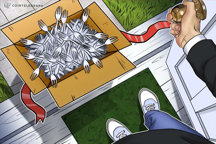 Massenhafte Forks bei Bitcoin für das Jahr 2018 erwartet