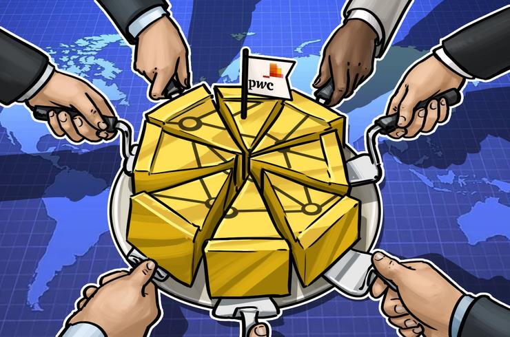 PwC de Luxemburgo confirma que começará a aceitar Bitcoin a partir de outubro de 2019