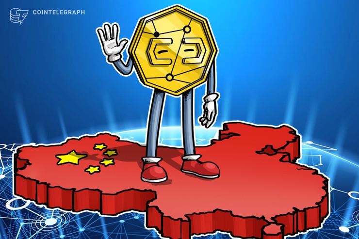 中国人民銀行の仮想通貨、11月の「独身の日」に発行か アリババ・テンセントなどが最初に使用